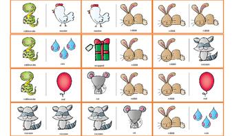 Articulation & Language Dominoes: Prevocalic /r/