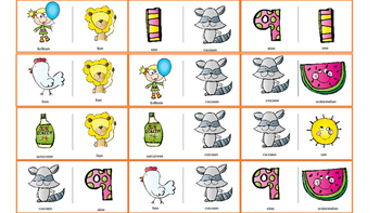 Articulation & Language Dominoes: /n/