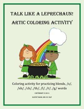 Articulation Leprechaun coloring activity --- s, sh, ch, th, r, l, g
