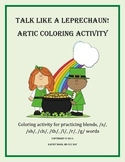 Articulation Leprechaun coloring activity --- s, sh, ch, th, r, l, g