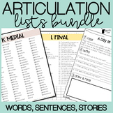 Articulation Word Lists, Sentences, and Stories BUNDLE