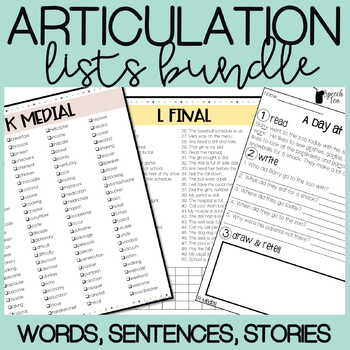 Articulation Word Lists, Sentences, and Stories BUNDLE
