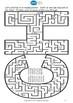 Articulation Mazes