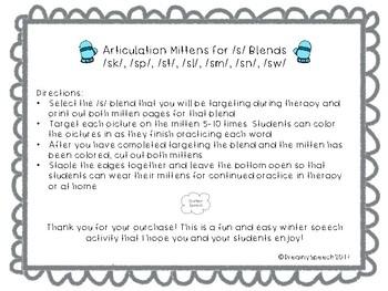 Articulation Mittens for /S/ Blends