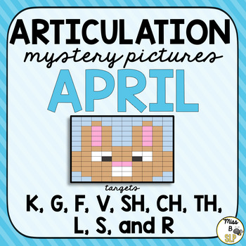 Articulation Mystery Pictures-April