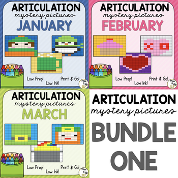 Articulation Mystery Pictures Bundle #1