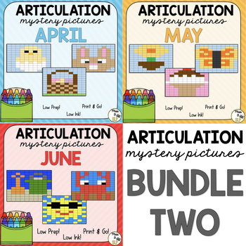 Articulation Mystery Pictures Bundle #2