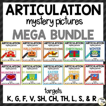 Articulation Mystery Pictures-MEGA BUNDLE