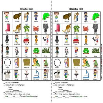 Articulation Practice Card /R/ and /R/ Blends