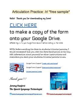 Articulation Practice: /r/ FREE SAMPLE Google Form