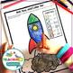 Articulation Activities Print & Go - FREE SAMPLE