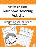 Articulation Rainbow Coloring Activity: S Clusters/Blends with Data Sheets!