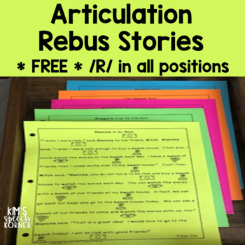 Articulation Activities - Rebus Stories - Free Sample - Initial R