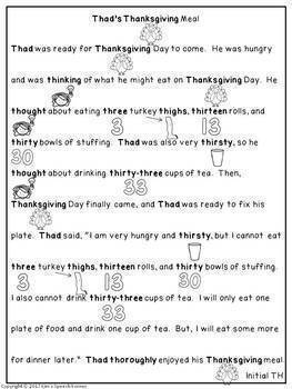 Articulation Activities - Rebus Stories - SH, CH, TH, and J