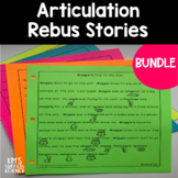 Articulation Activities - Rebus Stories - The Bundle - Print and Go
