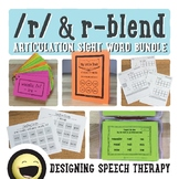 Articulation Sight Word Bundle for R and R-blends