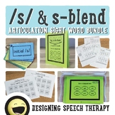 Articulation Sight Word Bundle for S and S-blends