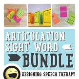 Articulation Sight Words BUNDLE