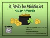 St. Patrick's Day Articulation Sort: /k,g/ Sounds