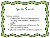 Articulation: Spanish K words