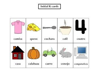 articulation spanish k words by larastachler teachers pay teachers. Black Bedroom Furniture Sets. Home Design Ideas