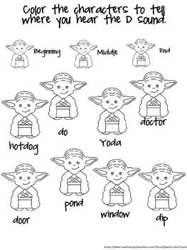 Articulation Star Wars /d/  Freebie