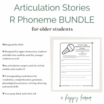Articulation Stories Speech Therapy R Sound/Phoneme BUNDLE