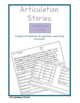Articulation Stories - /r/ & /w/ FREEBIE