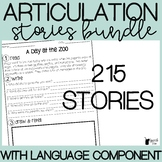 Articulation Stories with Language Component BUNDLE