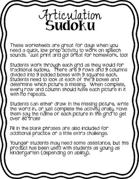 Articulation Sudoku Level 1 - No Prep Articulation Practice