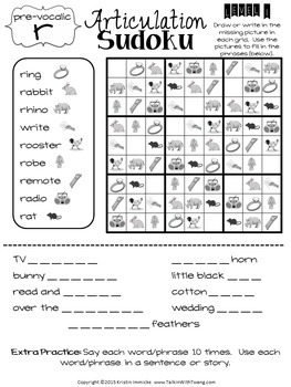 Articulation Sudoku - R Bundle - No Prep Articulation Practice