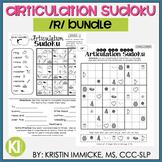 Articulation Sudoku for R - No Prep Articulation Practice