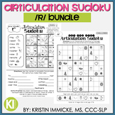 Articulation Sudoku for R - No Prep Articulation Practice