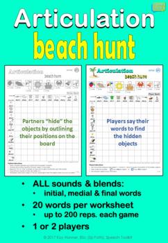 Articulation Summer BEACH HUNT: like Battleship!