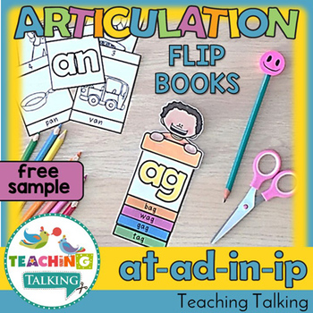 "Articulation ""Take Home"" Flipbooks FREEBIE"