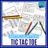 No Prep Articulation Tic Tac Toe - 21 Sounds