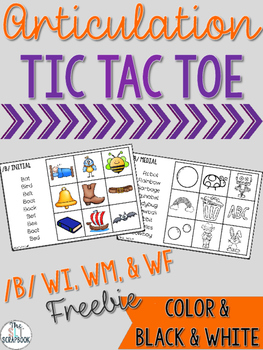 Articulation Tic Tac Toe Game for /b/ sound- Freebie