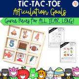 Articulation Tic Tac Toe- (Valentines Target Dollar Spot Game)