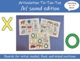 Articulation Tic-Tac-Toe /b/ sound edition
