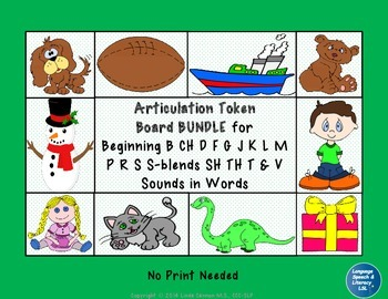 Articulation Token Board BUNDLE for Beginning  Sounds in Words, Teletherapy