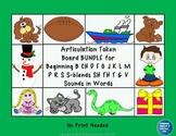 Articulation Token Board BUNDLE for Beginning  Sounds in Words