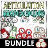 Articulation Tokens - COMPLETE BUNDLE