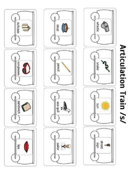 Articulation Trains