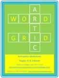 Articulation Word Grids- Freebie!