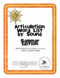 Articulation Word List By Sound Summer Edition