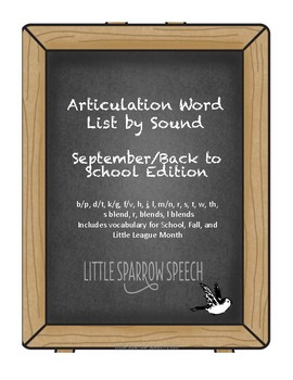 Articulation Word List by Sound September/Back to School Edition
