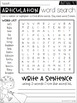 Articulation Word Search Bundle