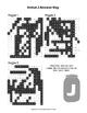 Articulation Word Search - J Sound