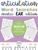 Articulation Activities for R - Vocalic EAR Word Searches (all word positions)