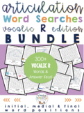 Articulation Activities for R - Vocalic R Word Search Bundle